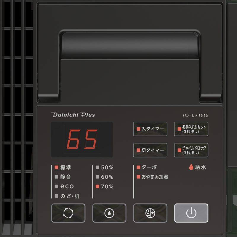 HD-LX1219 上面ディスプレイ