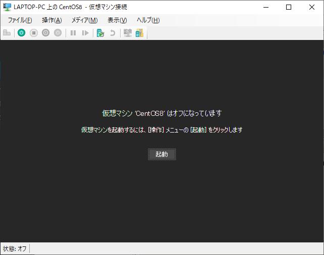 Install CentOS 8