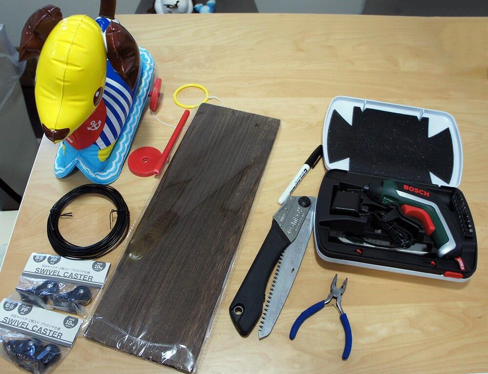 お散歩コロコロわんわんズのタイヤの修理の道具