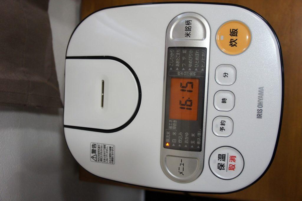 アイリスオーヤマ 炊飯器(RC-MA50-B)の分解方法9