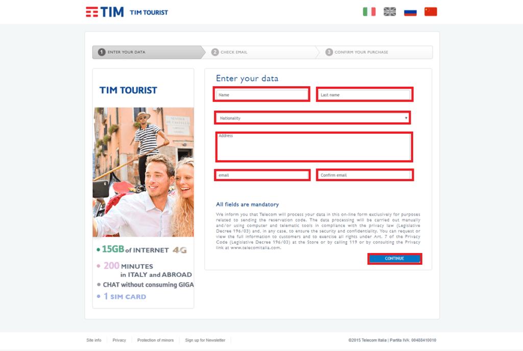 TIM TOURIST 入力ページ
