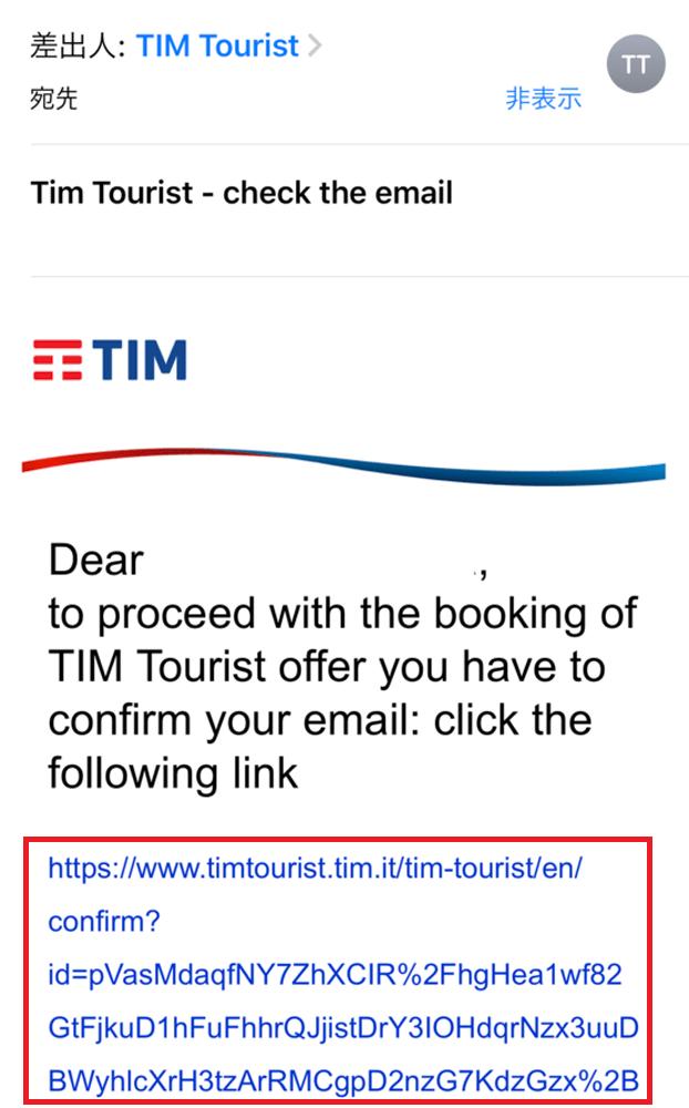 TIM TOURIST クレジットカードリンク