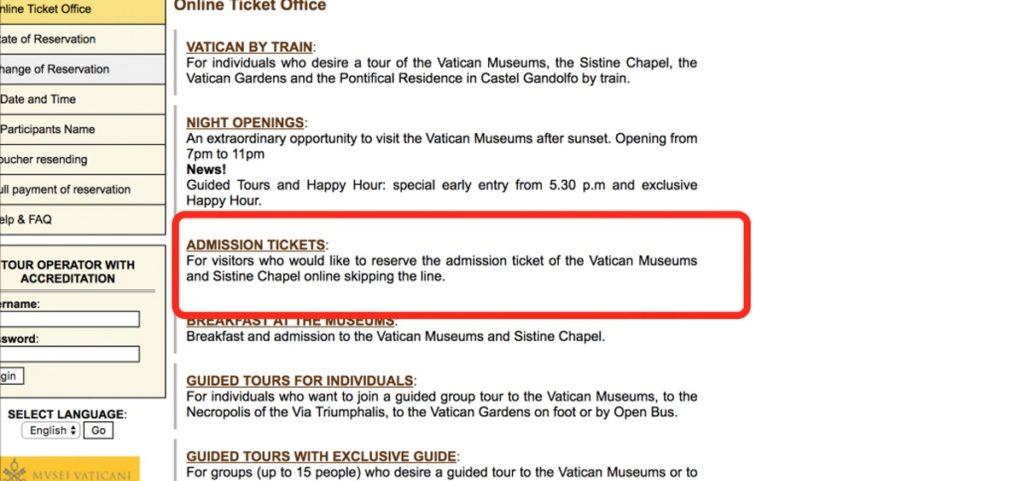 ヴァチカン美術館の予約方法1