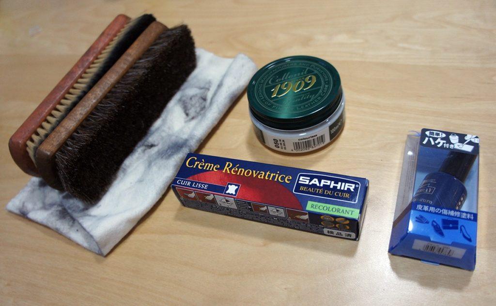革製品の傷の手入れに必要な道具