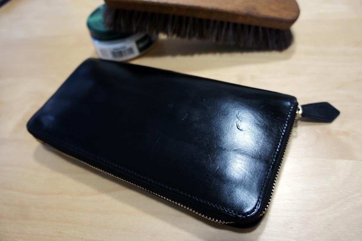 革財布等の革製品の修理・リペアの方法:補修クリームとマニキュア
