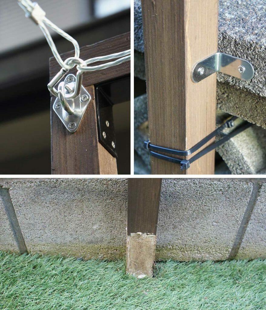 サンシェード用柱の取り付け方法
