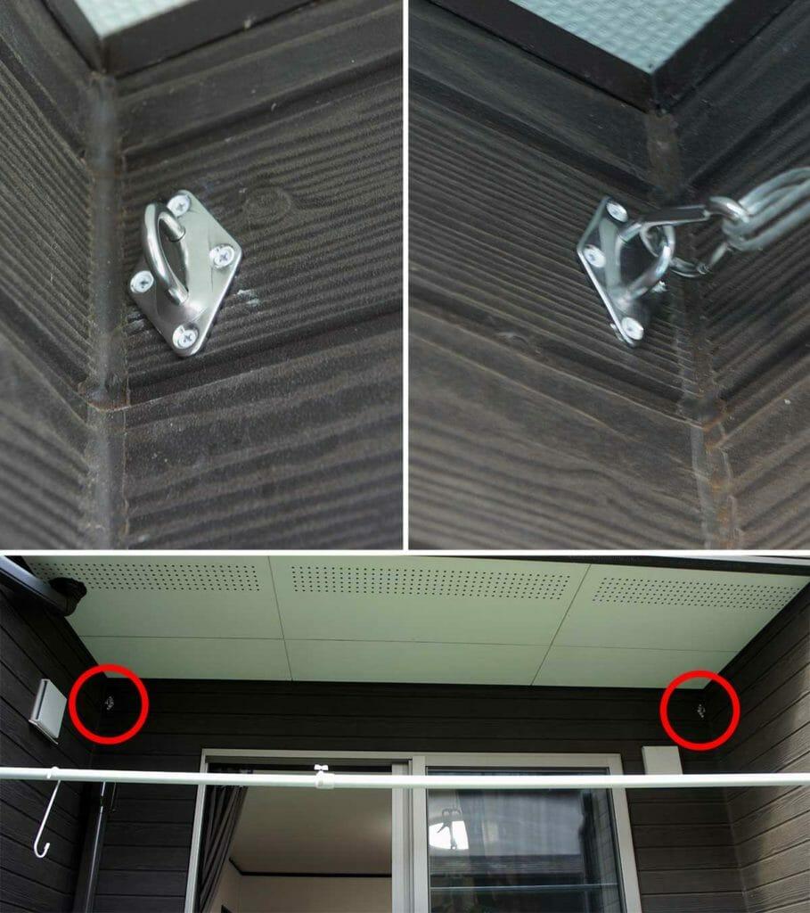外壁サイディングへのサンシェード取り付け金具取付