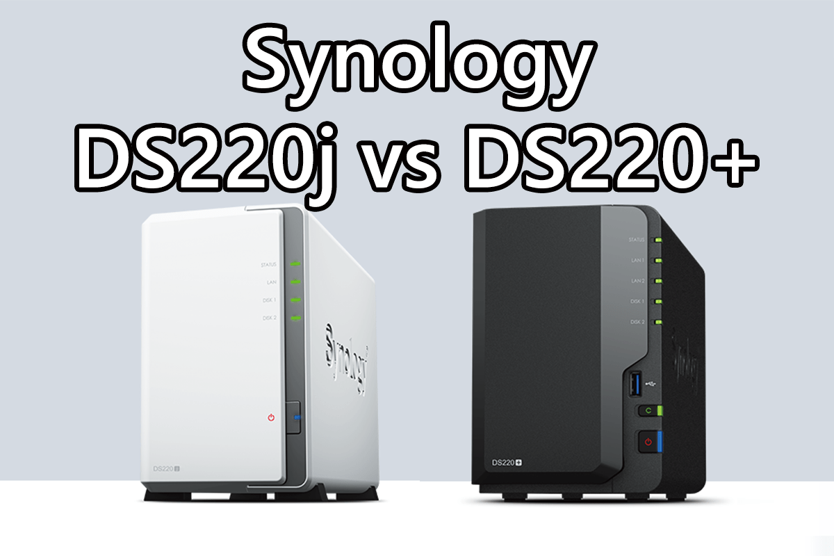 Synology DS220j DS220+の比較・レビュー