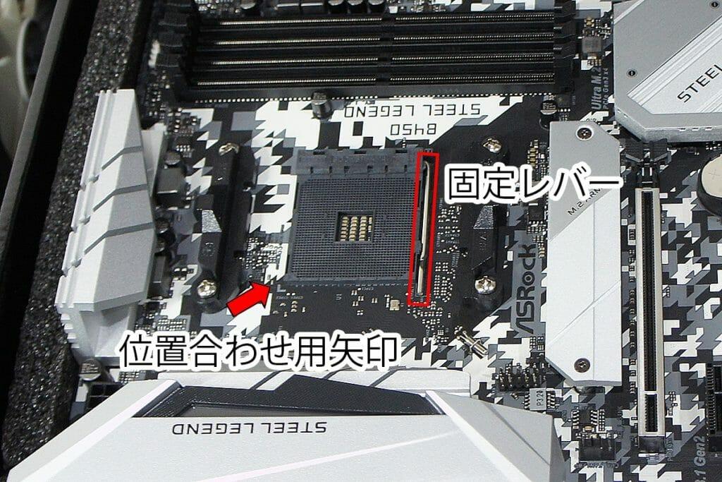 Ryzen 5 3500 CPU取り付け方法