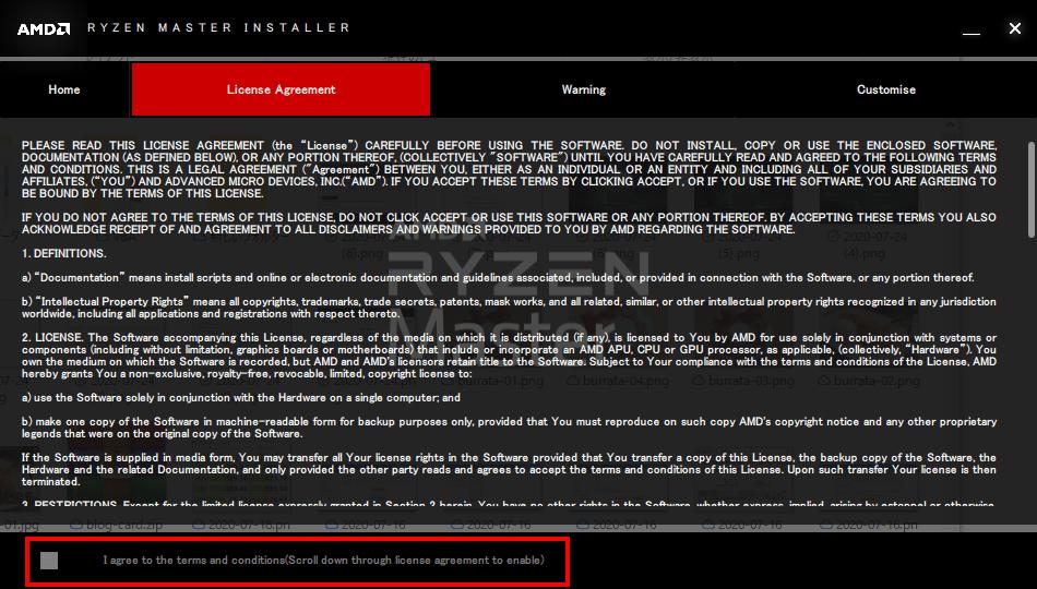 AMD Ryzen Master ライセンス同意