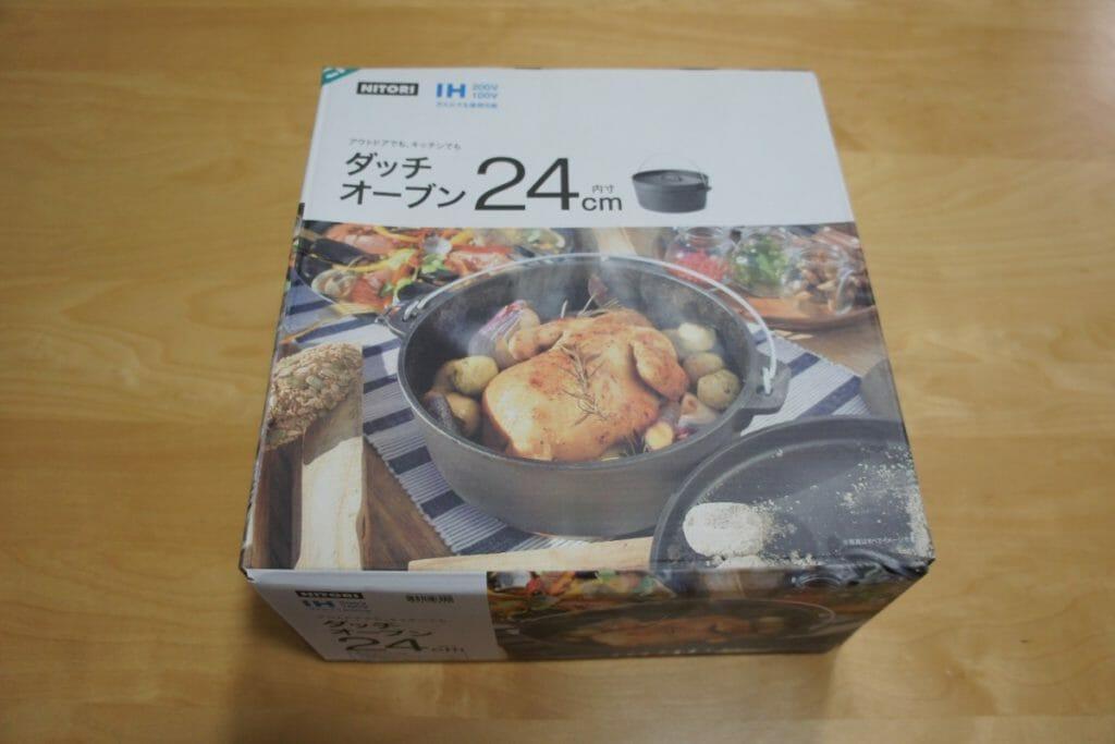 ニトリ ダッチオーブン外箱