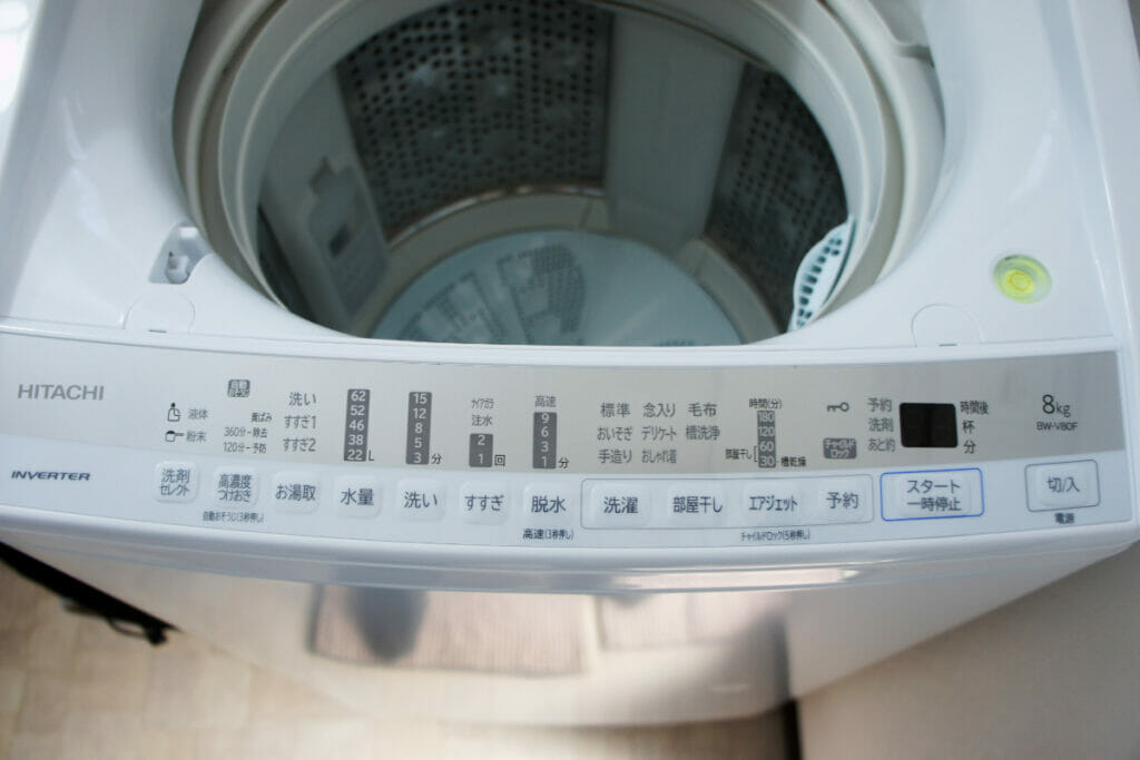 日立 BW-Vシリーズ洗濯ボタン