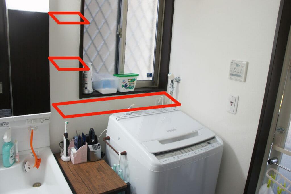 洗面所 DIYでの棚取り付け位置