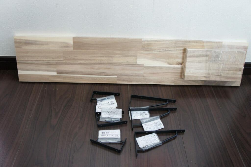 洗面所への棚 DIY 材料