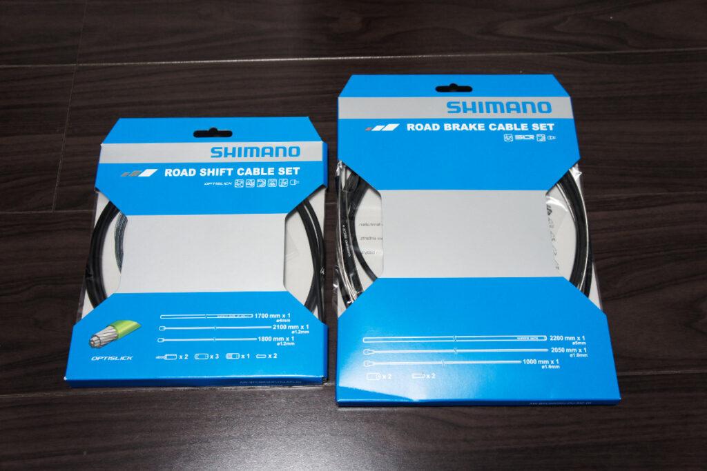 シマノ オプティスリックシフトケーブルセット + ブレーキケーブルセット