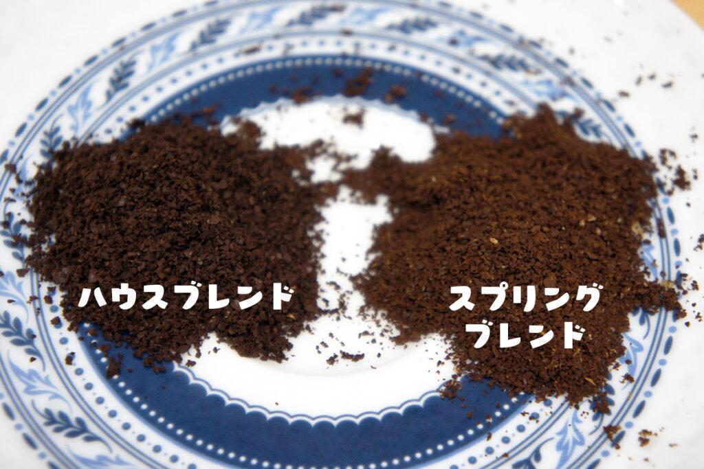 コストコ スターバックス スプリング ブレンド豆 コーヒー豆とKIRKLAND SIGNATURE スターバックスロースト ハウスブレンドコーヒー 比較